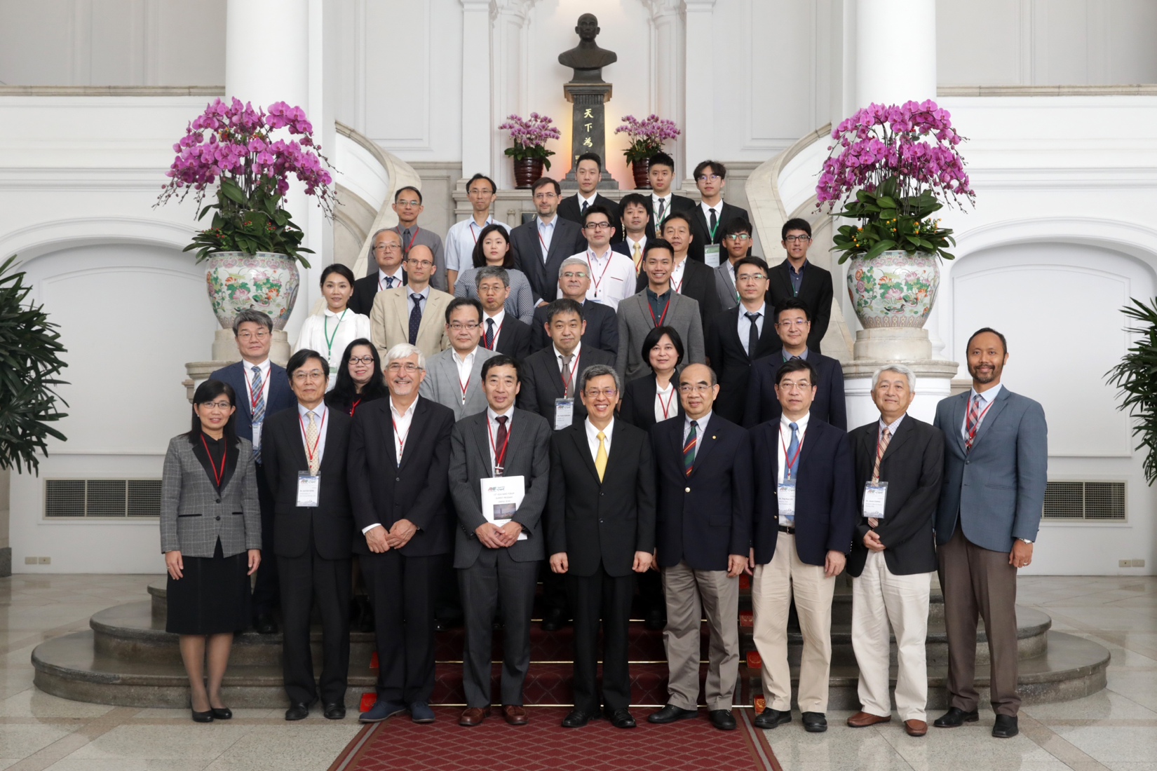 Taiwan hosted the ANFoS2018
